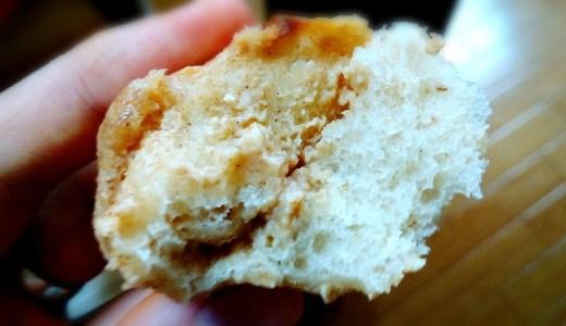自家製天然酵母でノンオイルふわふわパンレシピ!アレンジ自在!