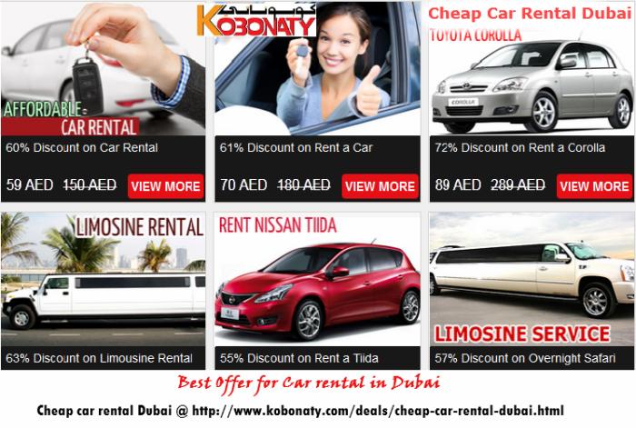 Dubai deals and discounts - Kobonaty | deals,discounts ...