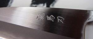 高知の伝統刃物の技術で最強の刃を作る男。ほこ×たてで有名な崎山保利さんに突撃インタビュー!