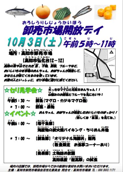 スクリーンショット 2015-09-30 21.37.29