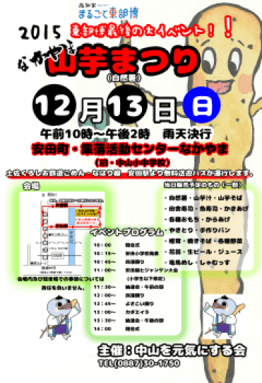 nakayama-240x350