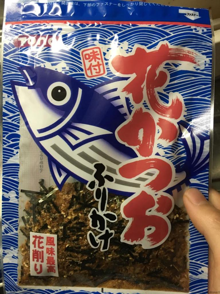 【須崎市】須崎の道の駅にあるカツオの絶品ふりかけを買いに行ってきた!