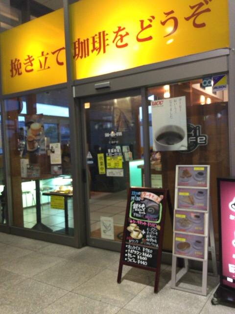 高知駅内で時間を潰すなら「エキカフェ」がおすすめ!