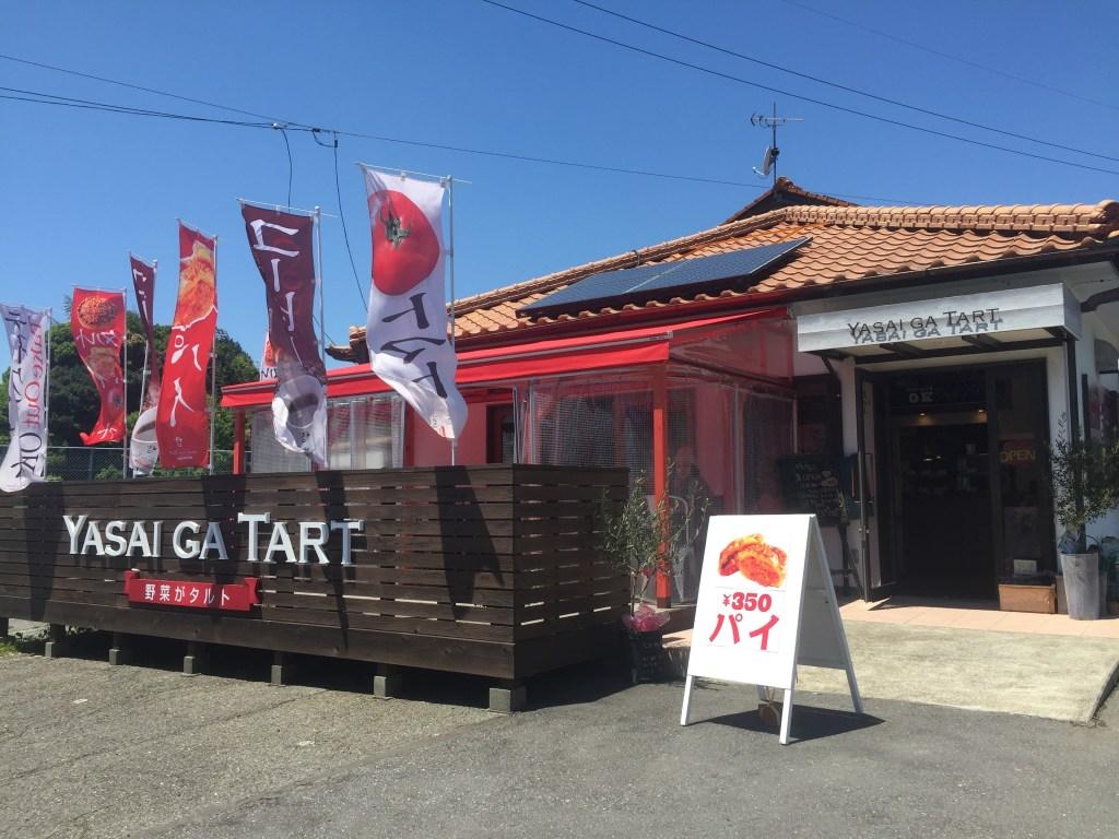 春野にできたばかりのパイとタルト専門店「YSAI GA TART(野菜がタルト)」に行ってきた!
