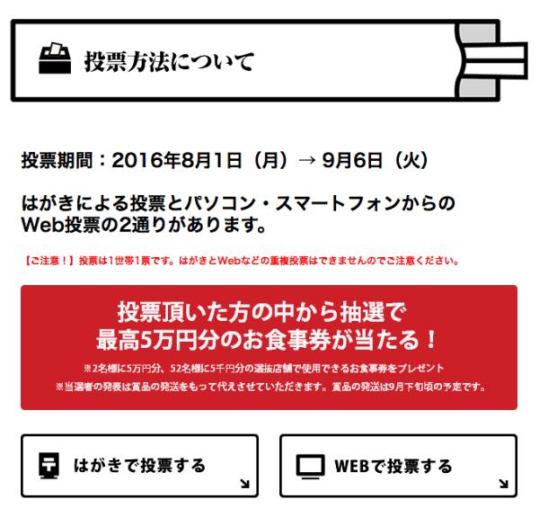スクリーンショット 2016-08-18 21.53.24