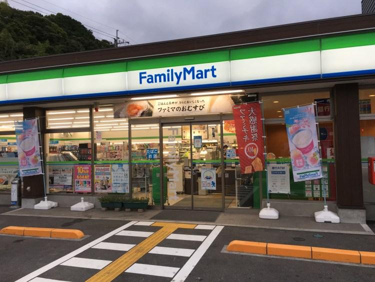 高知市春野町にあるファミリーマートが何気に凄いと俺の中で話題に!