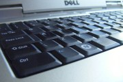 Data Theft Attack Hits Dell, Hackers Targeting Customer Information