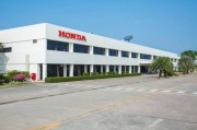 Honda Confirms its Operations and Systems were Hacked