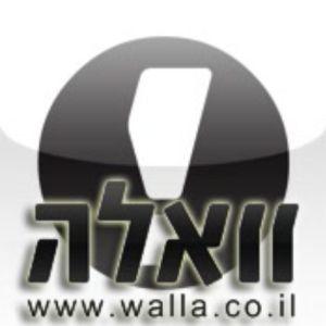 Walla (וואלה)