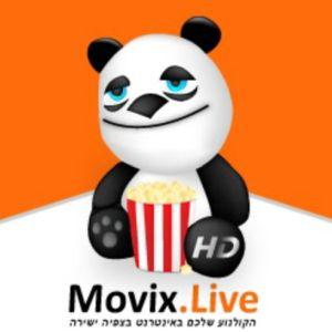 Movix Live logo