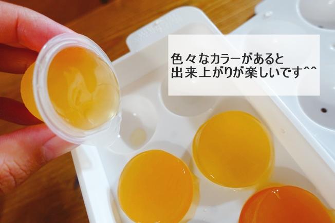 製氷皿でアイスを作る 色々なカラーがあると楽しい