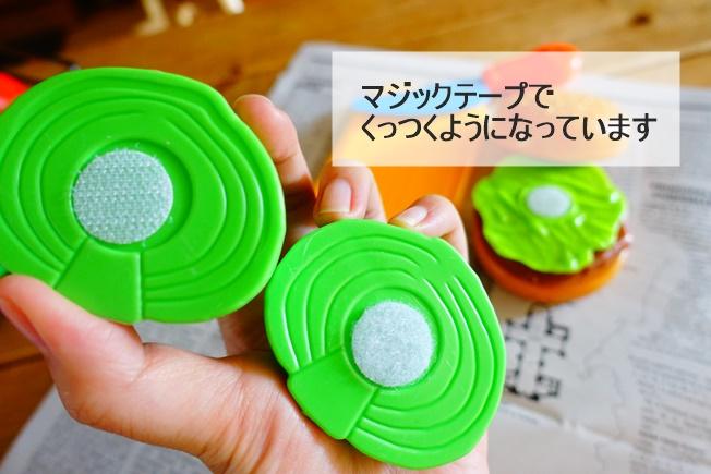 セリアおままごとおもちゃキッチンセット マジックテープでくっつく