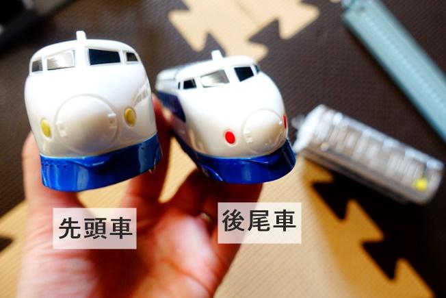 プチ電車シリーズのレビュー 0系新幹線先頭者と後尾車
