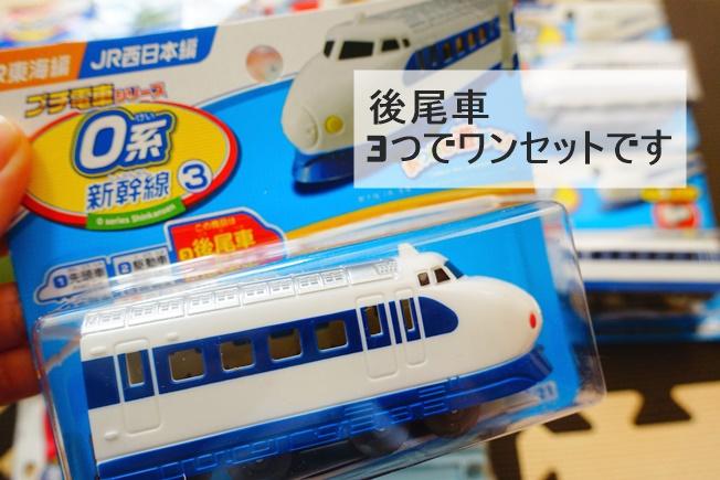 プチ電車シリーズのレビュー 後尾車(3つでワンセット)