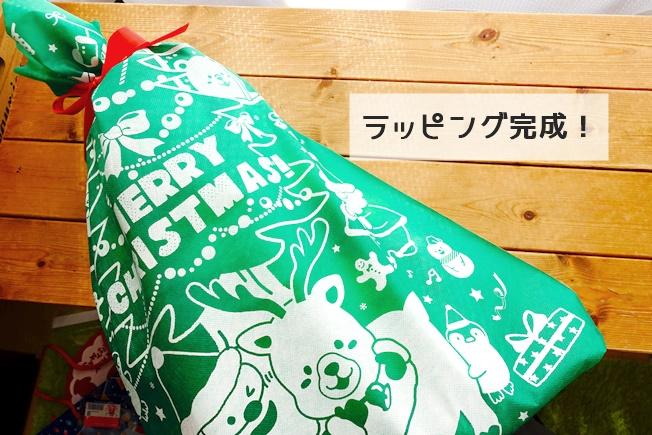 セリア クリスマスプレゼントラッピング ギフトバッグ ラッピング完成