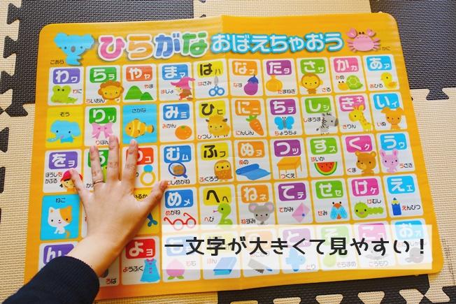 おふろポスター(ひらがな、アルファベット) ひらがなが大きくて見やすい