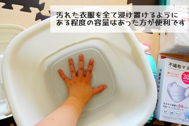 子供の下痢嘔吐時のために揃えておくと便利なもの バケツの容量