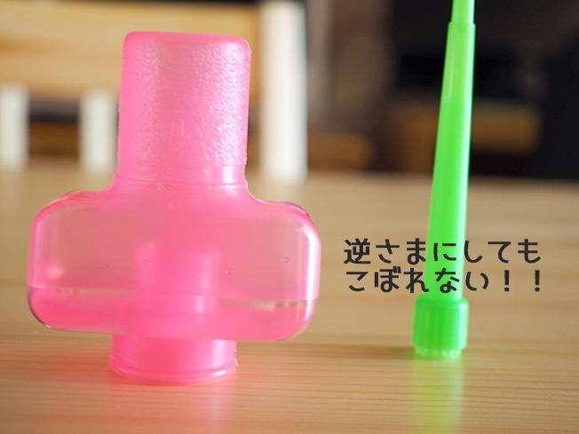 ダイソーしゃぼん液専用液がこぼれない容器 逆さまにしてもこぼれない