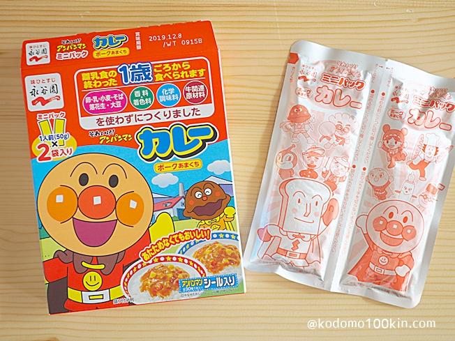 キャンドゥで買ったアンパンマンの食品シリーズ レトルトカレー 2食入りパウチ