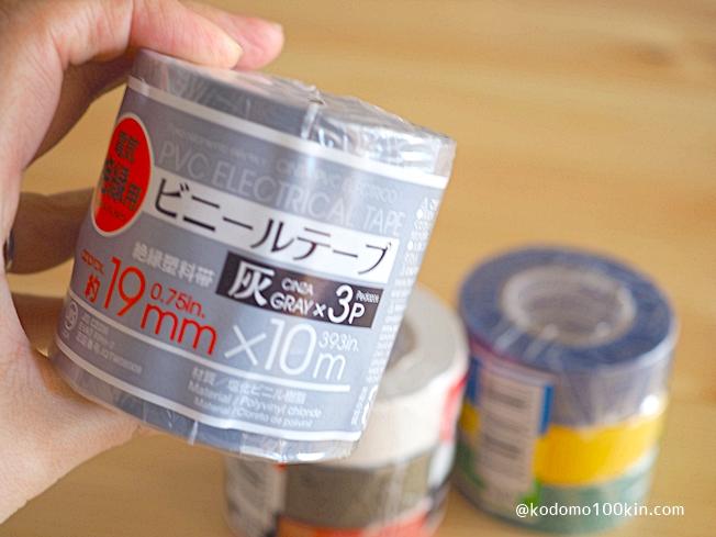 ビニールテープでロードマップキッズマットを作る ベースのビニールテープはグレーを選びました