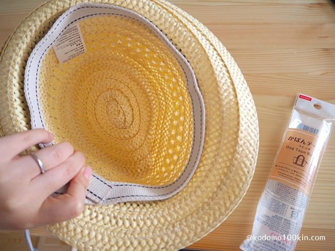 100均キッズ用麦わら帽子をアレンジ カバンテープの長さを測る