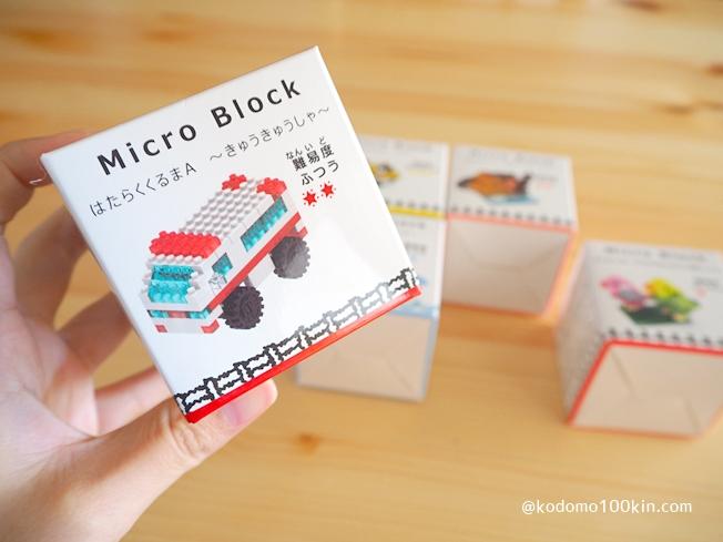 セリアのマイクロブロック パッケージのサイズ感