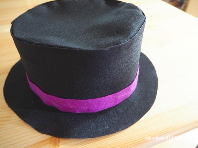 ハロウィン仮装手作り シルクハットとマント ハロウィンらしい色合わせのリボン