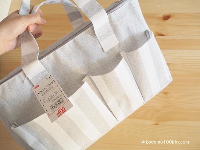 ダイソーのピクニックバッグ 持ち手付き 外側にポケット付き