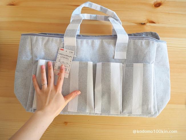 ダイソーのピクニックバッグ 大きさイメージ
