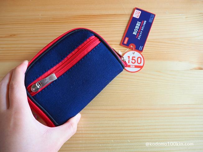 ダイソーの150円二つ折り財布