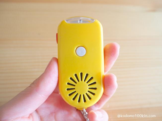 100均の防犯ブザー 真ん中の白いボタンはライトのボタン
