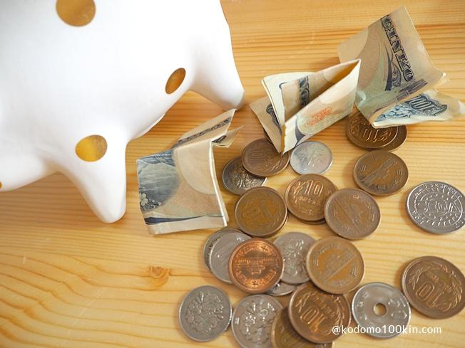 お金の勉強になる子供の貯金箱 もともとの貯金箱の中身