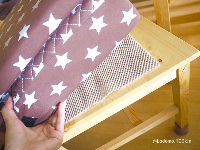 子供用座布団の下にすべり止めシートもおすすめ