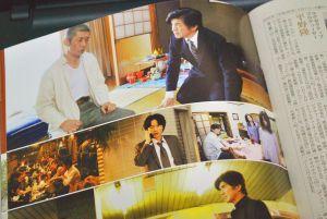 映画64ロクヨン