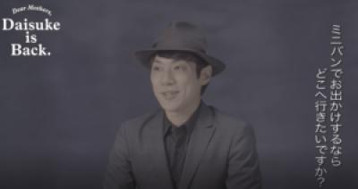 横山だいすけ インタビュー6