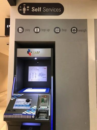 郵便局のマシン