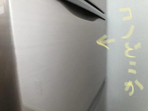冷蔵庫凹み