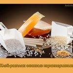 Клей-расплав: основные характеристики