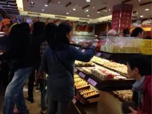 佳徳糕餅(ChiaTe)本店