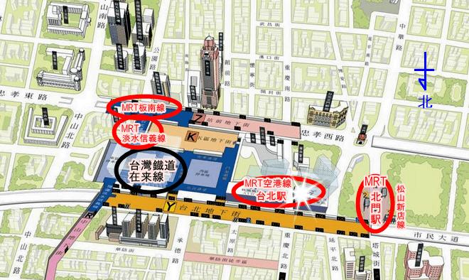 空港線MRT台湾駅場所