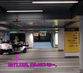 台北駅乗り換え