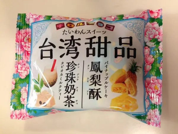 再現度高し!チロルチョコ『台湾甜品』を食べてみたよ