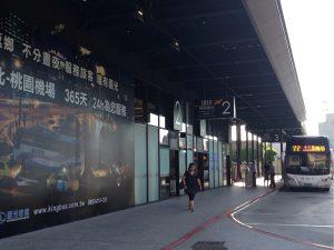 國光客運台北駅バスターミナル