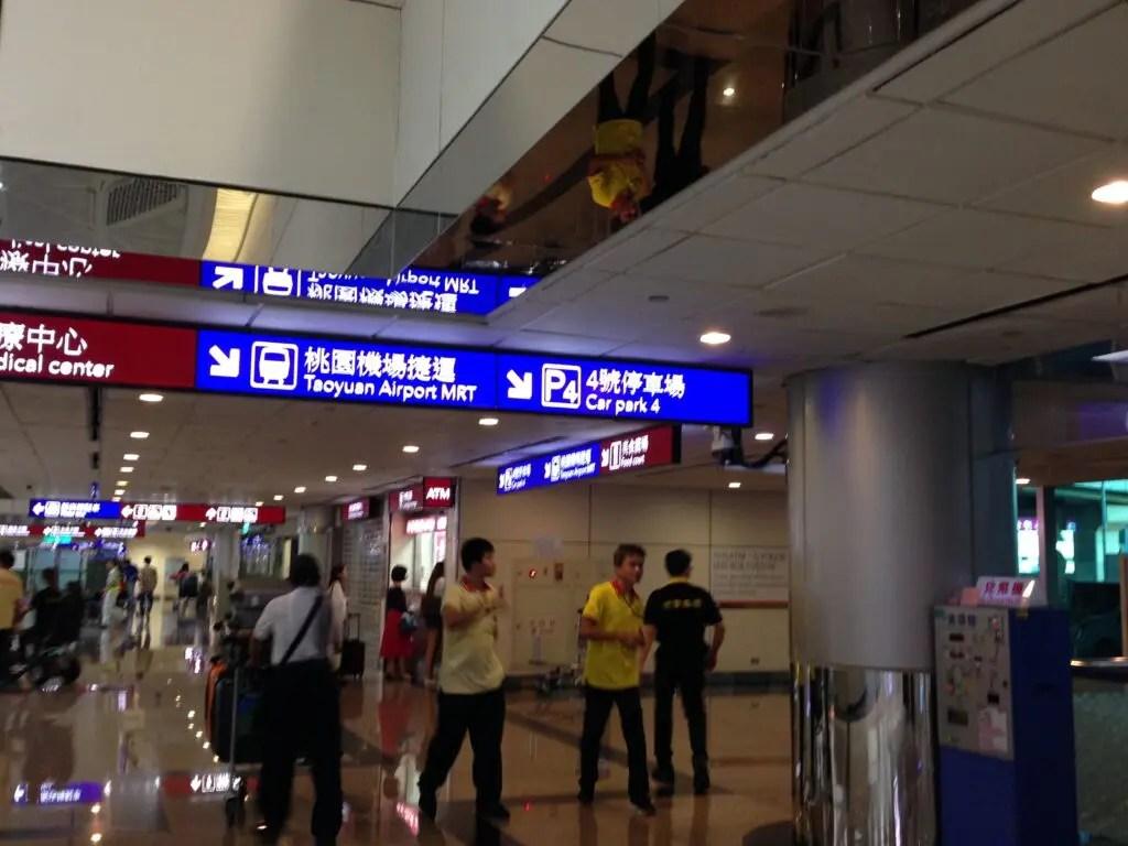 桃園空港MRT乗り方