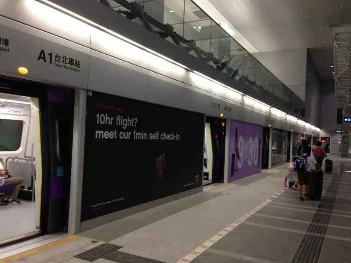 2017夏旅行記⑤桃園MRT台北駅で迷う。。華陰街のホテルへ