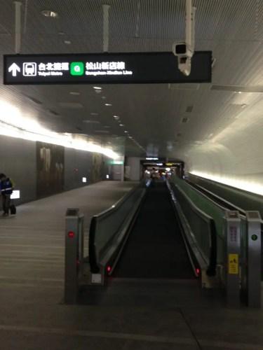 桃園MRT台北駅-北門駅行き方