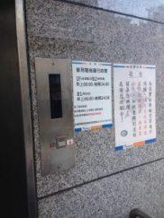 台北地下街Y区出入口