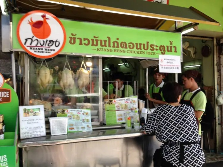 2017夏旅行記㉑ピンクのカオマンガイじゃなくて、緑のカオマンガイ