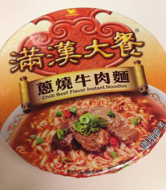 台湾土産カップ麺