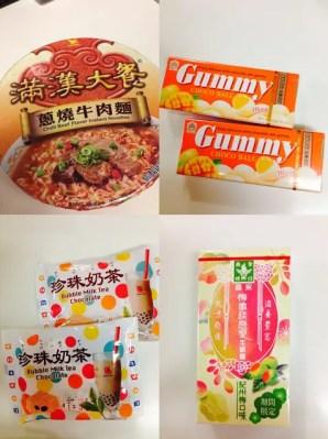 台湾のコンビニで駆け込み土産!大人も子供も喜ぶ台湾バラマキ土産を紹介